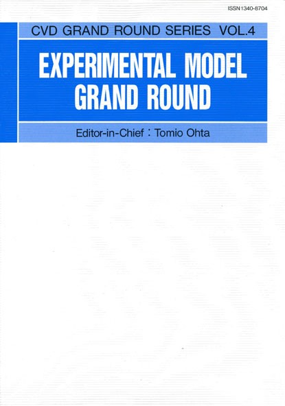 Vol 4 EXPERIENTAL MODEL GRAND ROUND