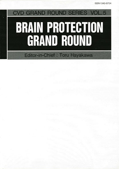 Vol 5 BRAIN PROTECTION GRAND ROUND