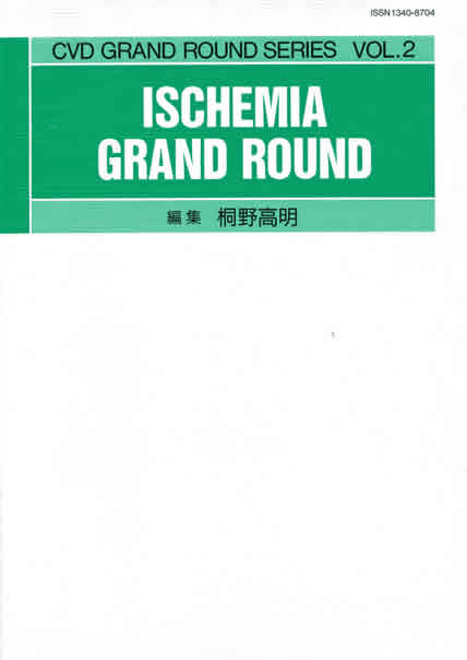 Vol 2 ISCHEMIA GROUND ROUND
