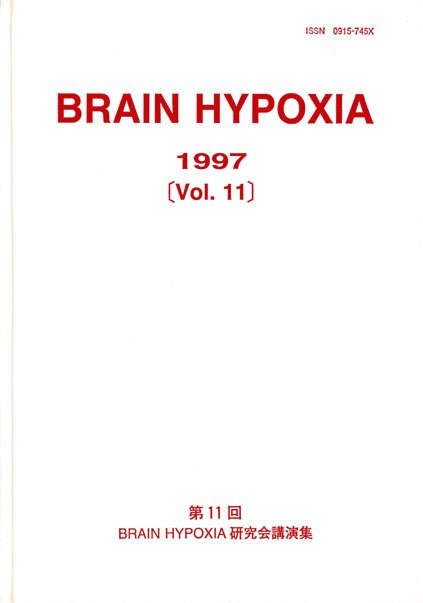 Vol 11 Brain Hypoxia 1997